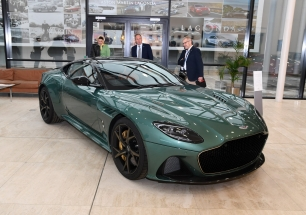 Aston Martin Lagonda hosts Guild's 2019 AGM